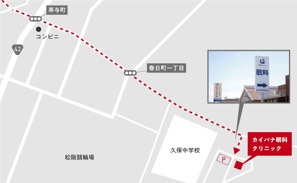 当院周辺の地図と駐車場